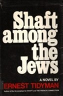 Shaft Among the Jews