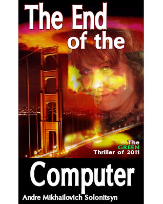 The End of The Computer