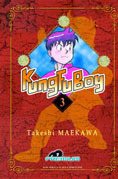 Kungfu Boy #3 by Takeshi Maekawa