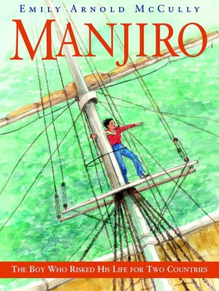Manjiro by Emily Arnold McCully