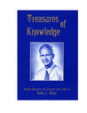 Treasures of Knowledge Rulon C. Allred  Volume One by Louis R. Allred