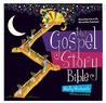 The Gospel Story Bible