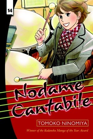 Nodame Cantabile, Vol. 14 by Tomoko Ninomiya