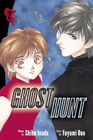 Ghost Hunt, Vol. 2 by Shiho Inada