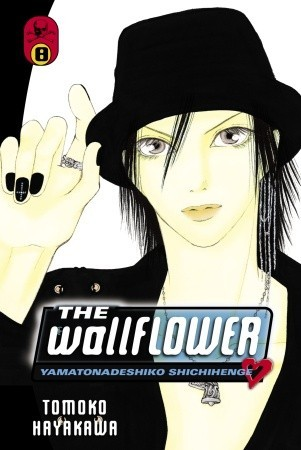 The Wallflower, Vol. 8 by Tomoko Hayakawa