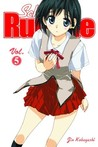 School Rumble, Volume 5