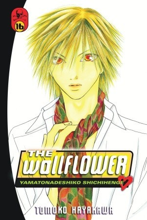 The Wallflower, Vol. 16 by Tomoko Hayakawa