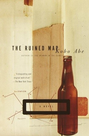 The Ruined Map by Kōbō Abe
