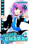 Shugo Chara!, Vol. 2: Friends in Need (Shugo Chara!, #2)
