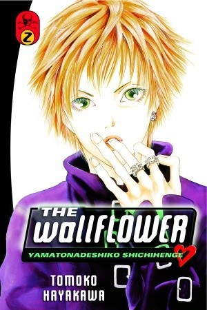The Wallflower, Vol. 2 by Tomoko Hayakawa
