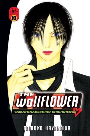 The Wallflower, Vol. 18 by Tomoko Hayakawa