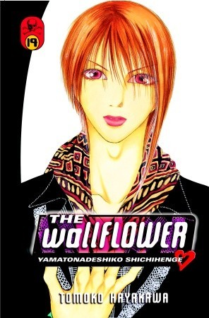 The Wallflower, Vol. 19 by Tomoko Hayakawa