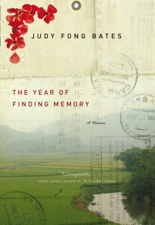The Year of Finding Memory by Judy Fong Bates