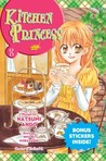 Kitchen Princess, Volume 8 by Natsumi Ando