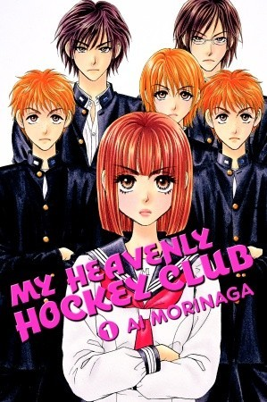 My Heavenly Hockey Club, Volume 1