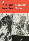 7 Billion Needles, Volume 1 by Nobuaki Tadano
