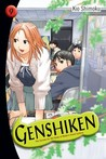 Genshiken: The Society for the Study of Modern Visual Culture 9 (Genshiken: The Society for the Study of Modern Visual Culture, #9)