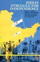 Chandra Bipin : India's Struggle for Independence