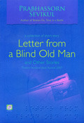 Letter from a Blind Old Man by Prabhassorn Sevikul