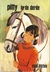 Pitty in de derde (Malory Towers, #3)