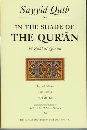 In the Shade of the Quran Vol. 1 (Surahs 1 & 2)