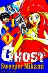 Ghost Sweeper Mikami, vol.1