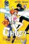 Ghost Sweeper Mikami, vol. 37