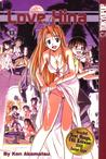 Love Hina, Vol. 13