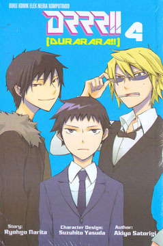 DRRR!! Durarara!! 4 (Durarara!! Manga, #4)