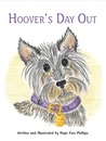 Hoover's Day Out