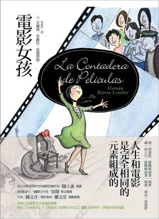 La contadora de películas [The Big Screen Storyteller] by Hernán Rivera Letelier