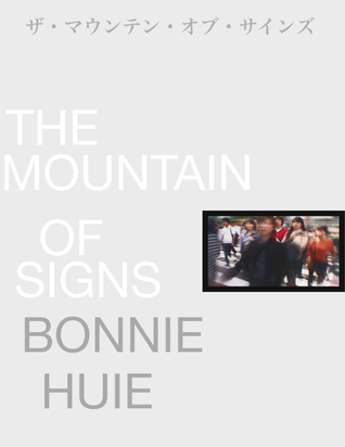 The Mountain of Signs