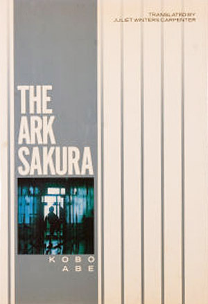 Download for free Ark Sakura, The by Kōbō Abe, Juliet Winters Carpenter iBook