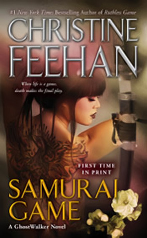 Samurai Game by Christine Feehan
