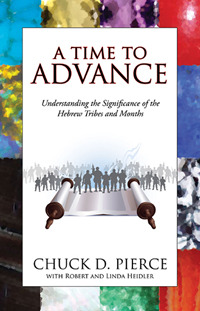 A Time To Advance: Understanding the Significance of the Hebrew