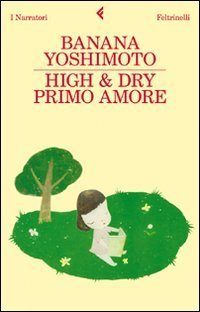 kitchen by banana yoshimoto english literature essay An introduction to kitchen by banana yoshimoto  with the english release of  kitchen in 1992, her us publisher gambled a fortune on pre-publication.