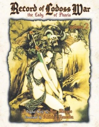 The lady of Pharis. Record of Lodoss war vol. 2