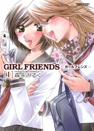 Girl Friends, Volume 1