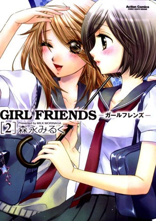 Girl Friends, Volume 2
