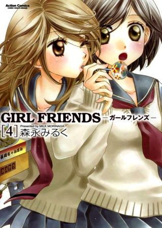 Girl Friends, Volume 4