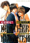 Brother x Brother 1