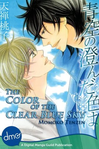 The Color Of The Clear Blue Sky by Momoko Tenzen