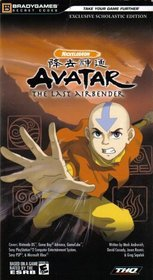 NICKELODEON AVATAR, The Last Airbender by David Waybright
