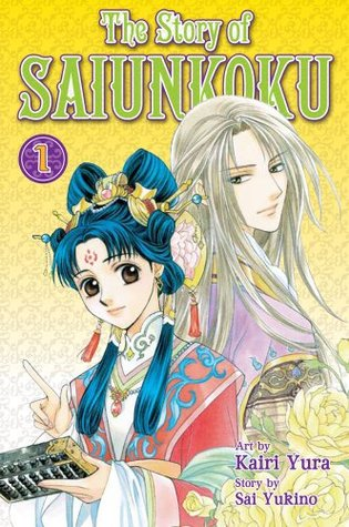 The Story of Saiunkoku, Vol. 1 by Kairi Yura