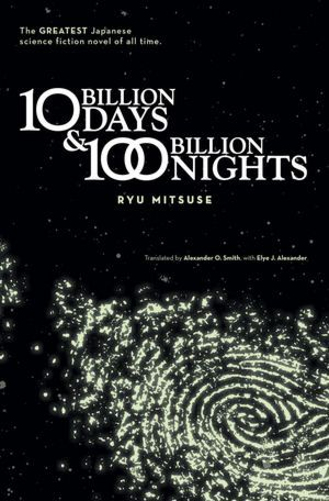 Ten Billion Days and One Hundred Billion Nights by Ryu Mitsuse
