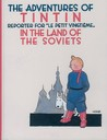 Tintin in the Land of the Soviets by Hergé