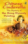 Mystery of the Song Dynasty Painting