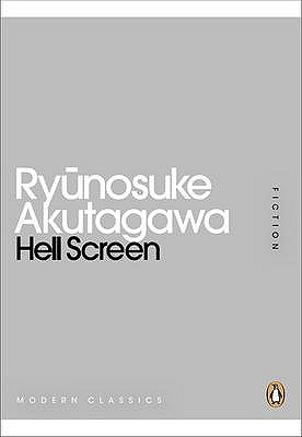 Hell Screen