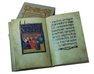 The Sarajevo Haggadah [With Book(s)] by Geraldine  Brooks