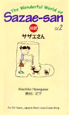 The Wonderful World of Sazae-San by Machiko Hasegawa